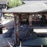 九州温泉巡り:地獄温泉