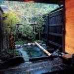 九州温泉巡り:杖立温泉