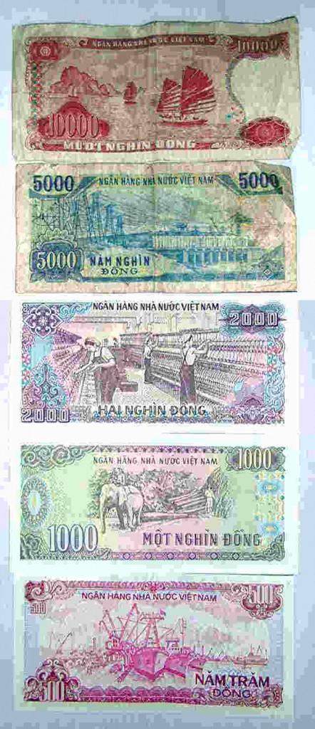 ヴェトナム紙幣