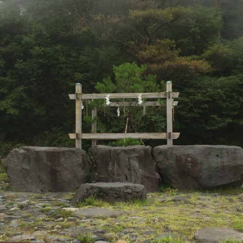 霧島神宮古宮址 斎場