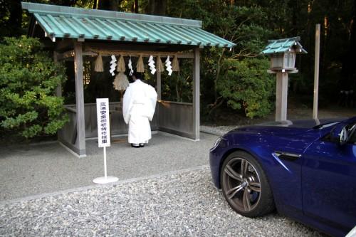 sarutahiko_yakubarai_20151023