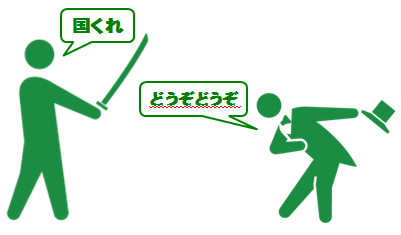 takemikazuchi_kotoshironushi_20151023