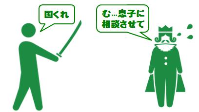 takemikazuchi_ohkuninushi_20151023